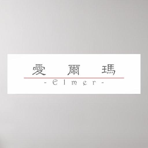 Nombre chino para Elmer 20570_2.pdf Posters