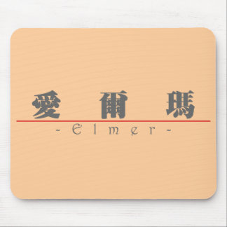 Nombre chino para Elmer 20570_3.pdf Mousepad