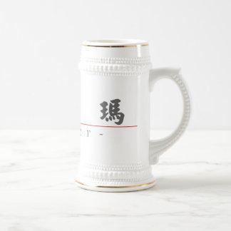 Nombre chino para Elmer 20570_4.pdf Jarra De Cerveza