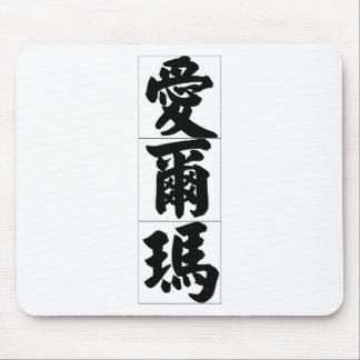 Nombre chino para Elmer 20570_4.pdf Alfombrillas De Ratón