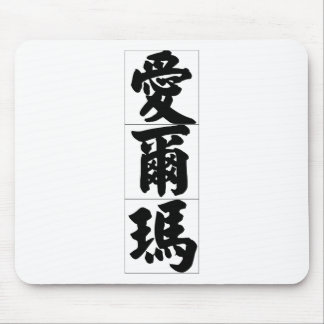 Nombre chino para Elmer 20570_4.pdf Mousepads