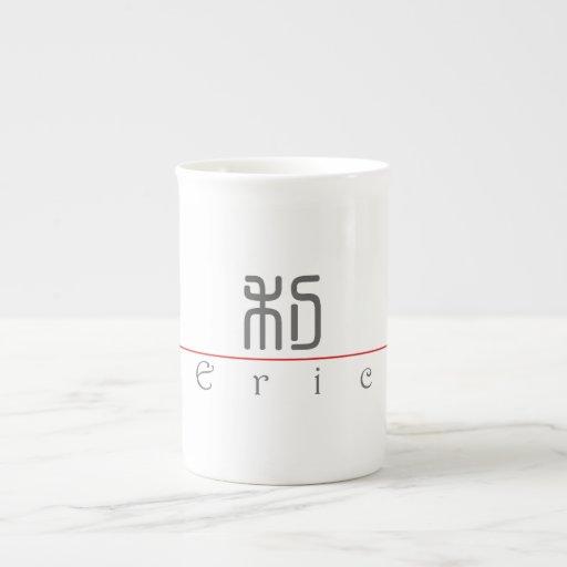 Nombre chino para Eric 20576_0.pdf Taza De Porcelana