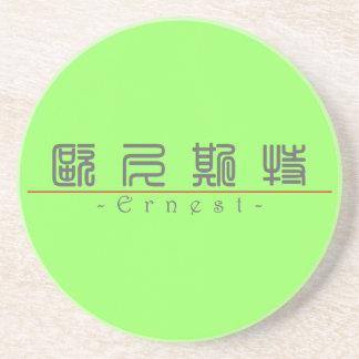 Nombre chino para Ernesto 20577_0 pdf Posavasos Para Bebidas