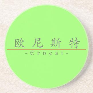 Nombre chino para Ernesto 20577_1 pdf Posavasos Diseño