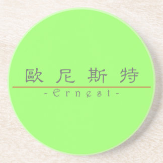 Nombre chino para Ernesto 20577_2 pdf Posavasos Cerveza