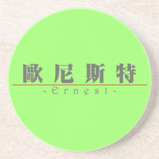 Nombre chino para Ernesto 20577_3 pdf Posavasos Cerveza