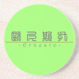 Nombre chino para Ernesto 22489_0 pdf Posavasos Cerveza