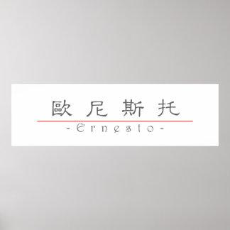 Nombre chino para Ernesto 22489_2 pdf Impresiones