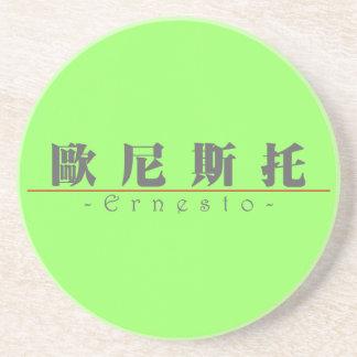 Nombre chino para Ernesto 22489_3 pdf Posavasos Para Bebidas