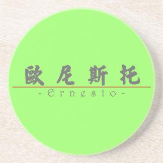 Nombre chino para Ernesto 22489_4 pdf Posavasos Para Bebidas