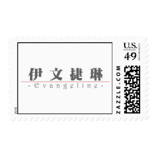Nombre chino para Evangeline 20118_3.pdf Sello Postal