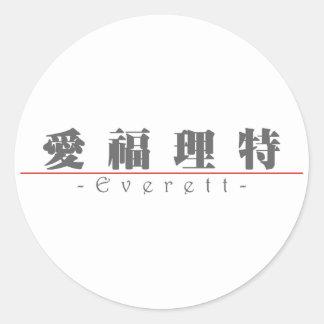Nombre chino para Everett 22256_3.pdf Etiquetas Redondas