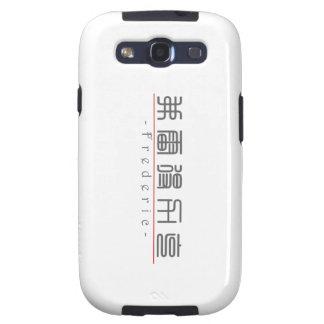 Nombre chino para Federico 20590_0.pdf Galaxy S3 Cárcasa
