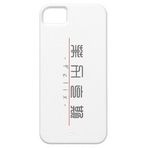 Nombre chino para Felix 20582_0.pdf Funda Para iPhone 5 Barely There