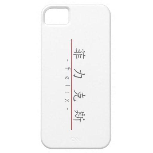 Nombre chino para Felix 20582_1.pdf iPhone 5 Case-Mate Carcasa