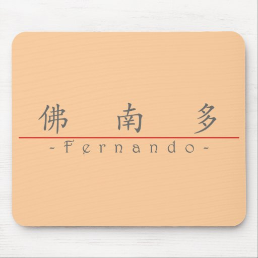 Nombre chino para Fernando 22207_1.pdf Mousepads