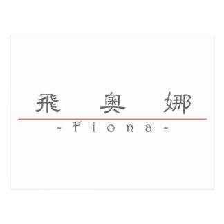Nombre chino para Fiona 21266_2.pdf Tarjetas Postales
