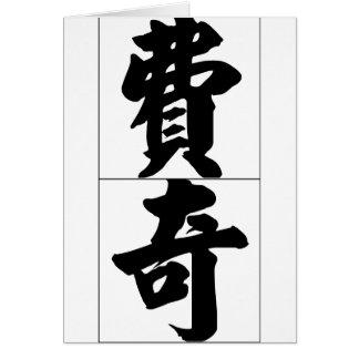 Nombre chino para Fitch 20584_4.pdf Tarjeta De Felicitación