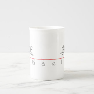 Nombre chino para Gael 22406_2.pdf Taza De Porcelana