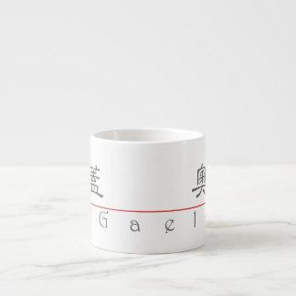 Nombre chino para Gael 22406_2.pdf Taza Espresso
