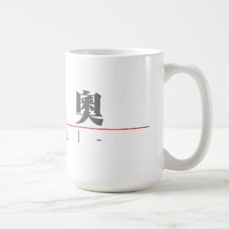Nombre chino para Gael 22406_3.pdf Taza Básica Blanca