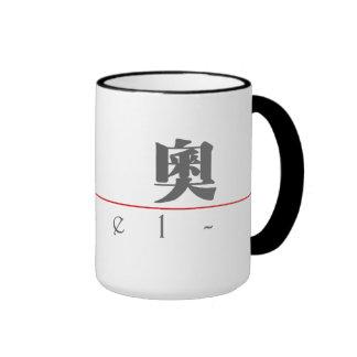 Nombre chino para Gael 22406_3.pdf Taza A Dos Colores