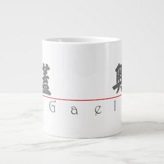 Nombre chino para Gael 22406_4.pdf Taza Grande