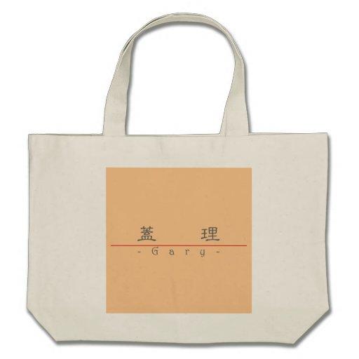 Nombre chino para Gary 20593_2.pdf Bolsas De Mano