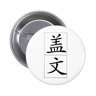 Nombre chino para Gavin 20594_1.pdf Pin