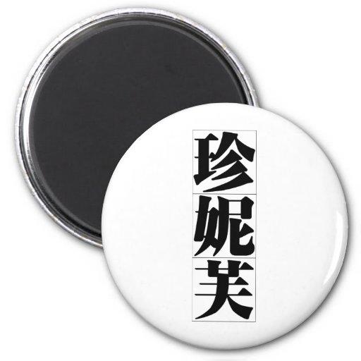 Nombre chino para Genevieve 20132_3.pdf Imán Para Frigorífico