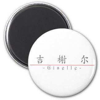 Nombre chino para Giselle 20136_1.pdf Imán Redondo 5 Cm