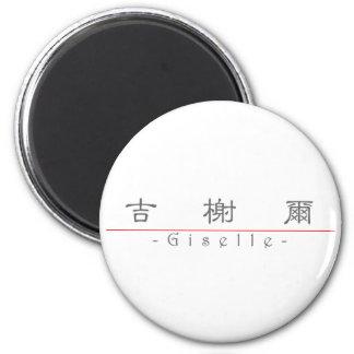 Nombre chino para Giselle 20136_2.pdf Imán Redondo 5 Cm