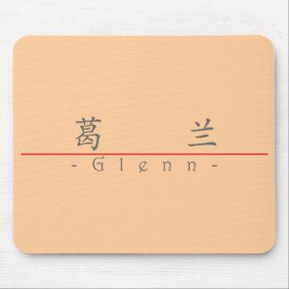 Nombre chino para Glenn 20602_1 pdf Tapetes De Ratón