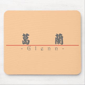 Nombre chino para Glenn 20602_4 pdf Alfombrilla De Raton