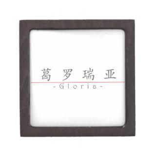 Nombre chino para Gloria 20138_1 pdf Caja De Recuerdo De Calidad