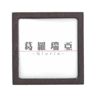 Nombre chino para Gloria 20138_3 pdf Caja De Regalo De Calidad