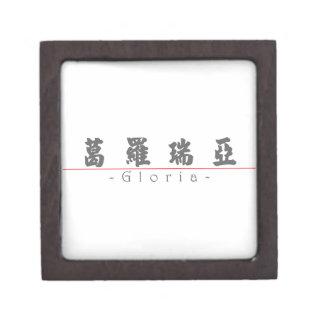 Nombre chino para Gloria 20138_4 pdf Cajas De Joyas De Calidad