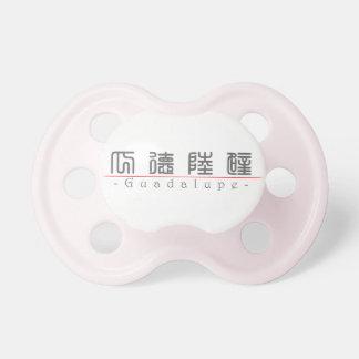 Nombre chino para Guadalupe 21352_0.pdf Chupetes