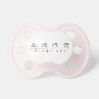 Nombre chino para Guadalupe 21352_2.pdf Chupetes Para Bebes