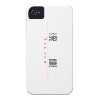Nombre chino para Hannah 20143_0.pdf Case-Mate iPhone 4 Funda