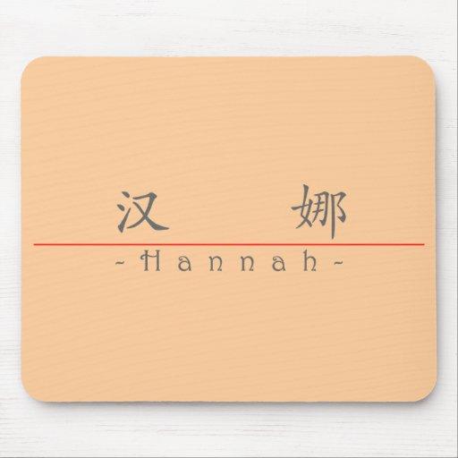 Nombre chino para Hannah 20143_1.pdf Alfombrillas De Ratón