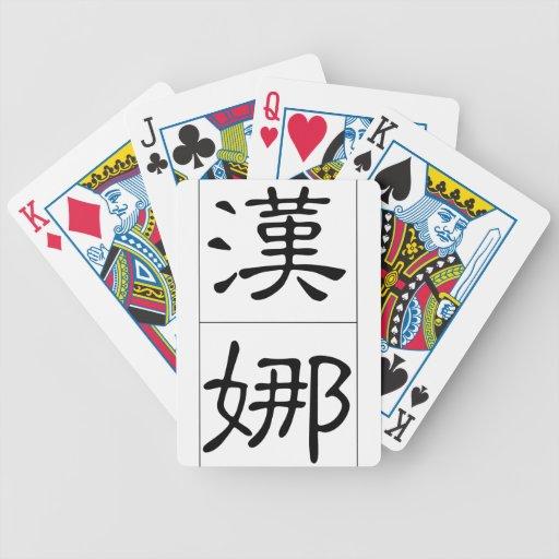 Nombre chino para Hannah 20143_2.pdf Baraja
