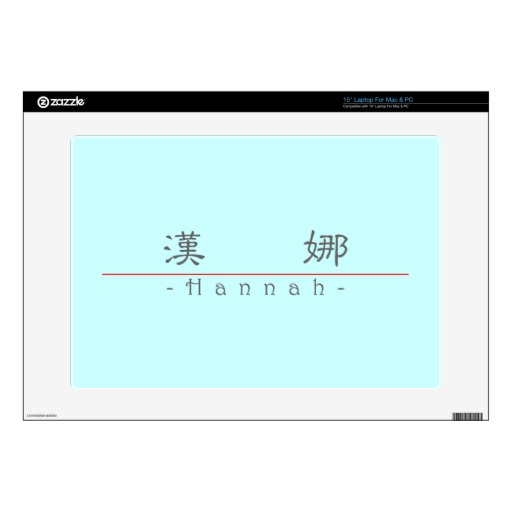 Nombre chino para Hannah 20143_2.pdf Skins Para Portátil