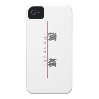 Nombre chino para Hannah 20143_3.pdf Case-Mate iPhone 4 Cobertura