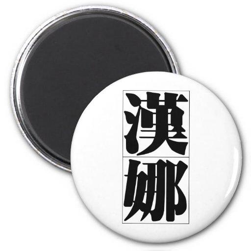 Nombre chino para Hannah 20143_3.pdf Imán Redondo 5 Cm