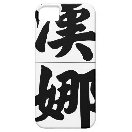 Nombre chino para Hannah 20143_4.pdf iPhone 5 Carcasa
