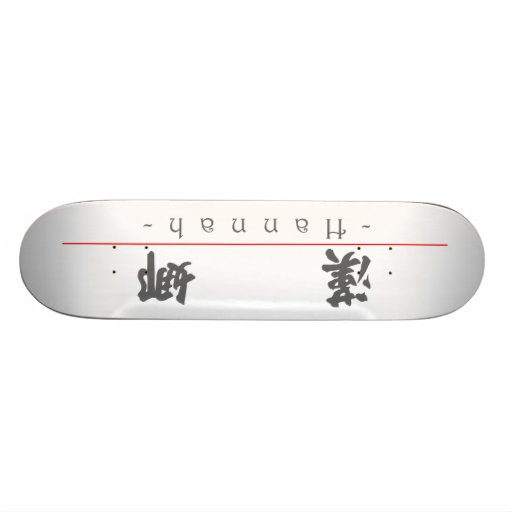 Nombre chino para Hannah 20143_4.pdf Monopatin