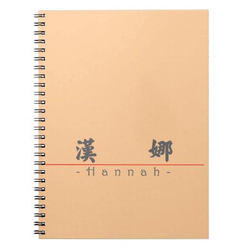Nombre chino para Hannah 20143_4.pdf Note Book