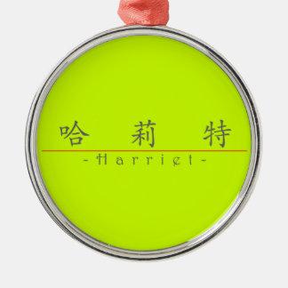 Nombre chino para Harriet 20144_1.pdf Adorno Navideño Redondo De Metal