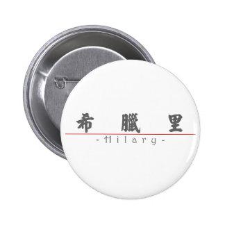 Nombre chino para Hilary 20627_4.pdf Pins